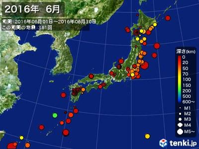 2016年06月の震央分布図
