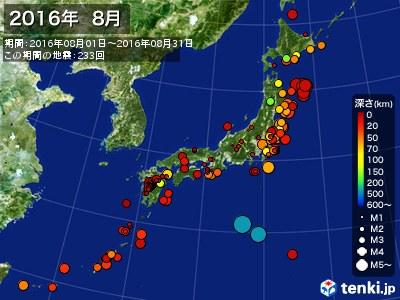 2016年08月の震央分布図