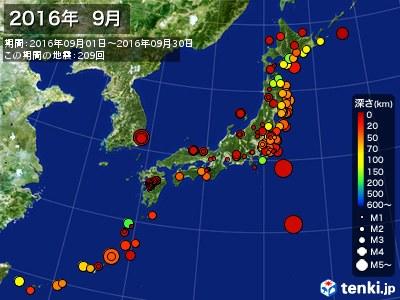 2016年09月の震央分布図