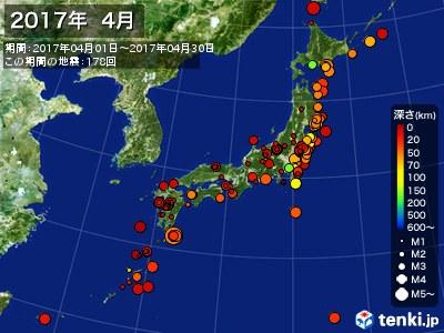 2017年04月の震央分布図