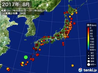 2017年08月の震央分布図