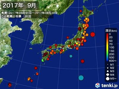 2017年09月の震央分布図