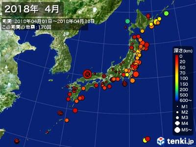 2018年04月の震央分布図