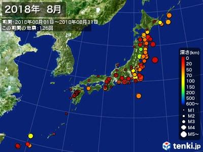 2018年08月の震央分布図