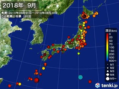 2018年09月の震央分布図