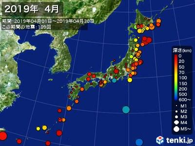 2019年04月の震央分布図