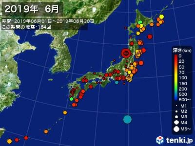 2019年06月の震央分布図