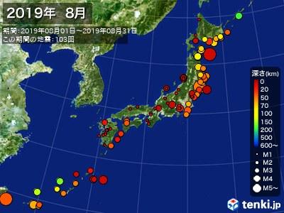 2019年08月の震央分布図