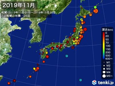2019年11月の震央分布図