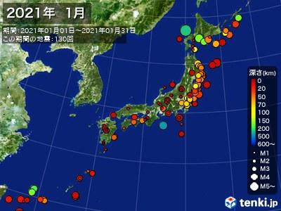 2021年01月の震央分布図