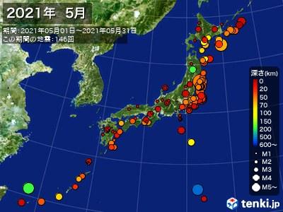 2021年05月の震央分布図