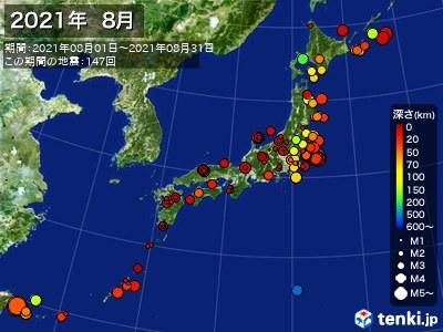 2021年08月の震央分布図