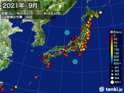 2021年09月の震央分布図