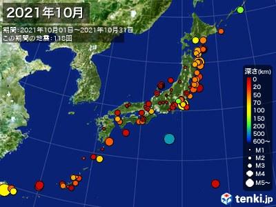 2021年10月の震央分布図