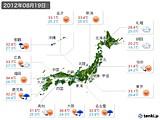 実況天気(2012年08月19日)