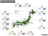 実況天気(2013年11月19日)