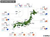 実況天気(2014年01月21日)