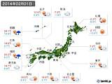 実況天気(2014年02月01日)