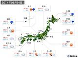 実況天気(2014年06月14日)
