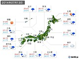 実況天気(2014年07月13日)