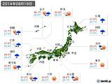 実況天気(2014年08月19日)