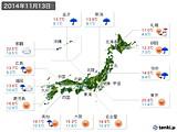 実況天気(2014年11月13日)
