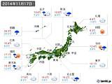 実況天気(2014年11月17日)