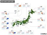 実況天気(2014年12月10日)