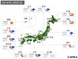 実況天気(2014年12月31日)