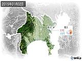 2015年01月02日の神奈川県の実況天気
