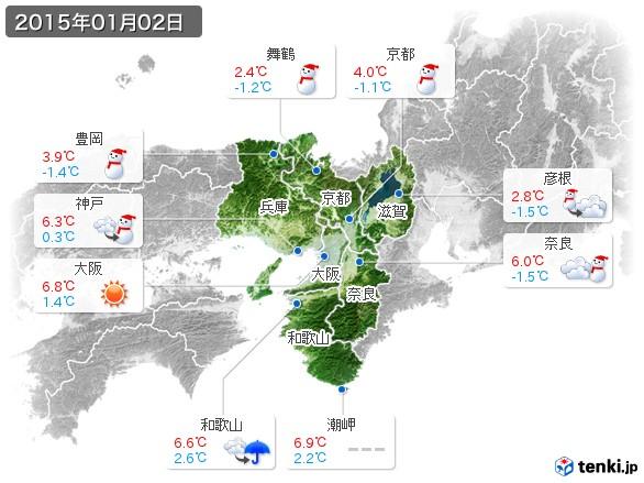 近畿地方(2015年01月02日の天気
