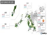 2015年01月12日の長崎県の実況天気