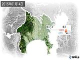 2015年01月14日の神奈川県の実況天気