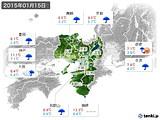2015年01月15日の近畿地方の実況天気