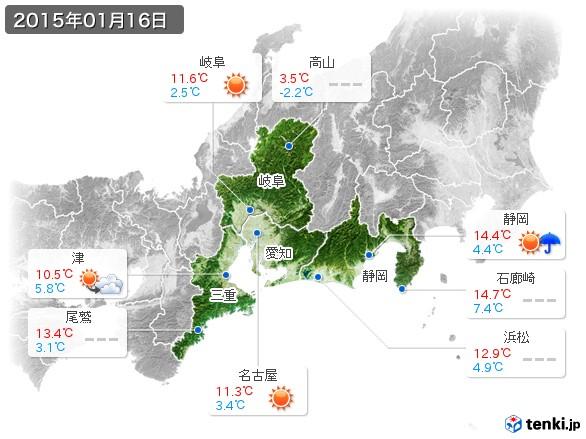 東海地方(2015年01月16日の天気