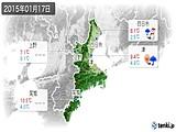 2015年01月17日の三重県の実況天気