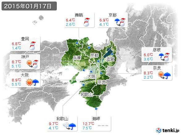 近畿地方(2015年01月17日の天気