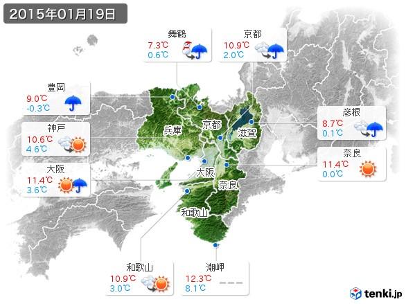 近畿地方(2015年01月19日の天気
