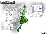 2015年01月30日の三重県の実況天気