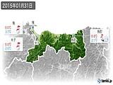 2015年01月31日の鳥取県の実況天気
