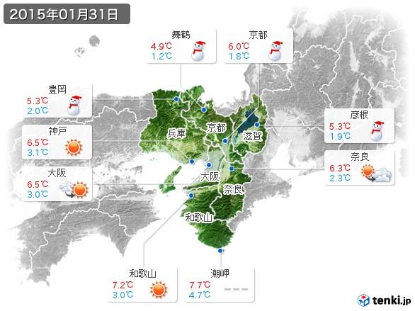 近畿地方(2015年01月31日の天気