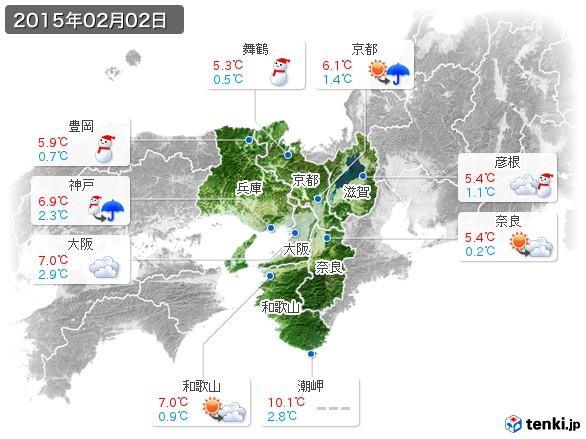 近畿地方(2015年02月02日の天気