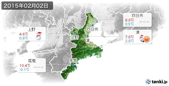 三重県(2015年02月02日の天気