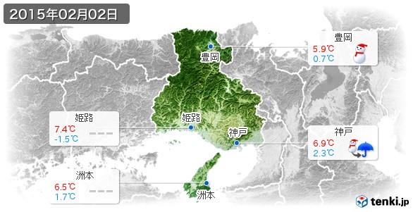 兵庫県(2015年02月02日の天気