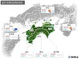 2015年02月04日の四国地方の実況天気