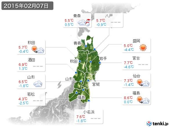東北地方(2015年02月07日の天気