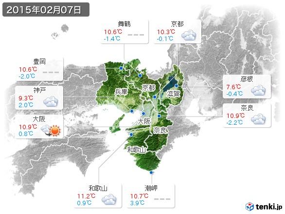 近畿地方(2015年02月07日の天気