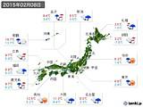 2015年02月08日の実況天気