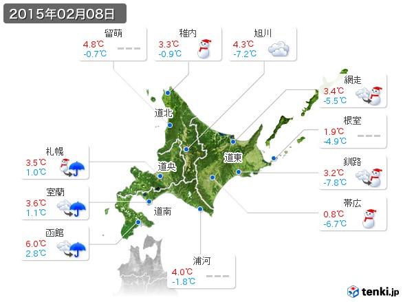 北海道地方(2015年02月08日の天気