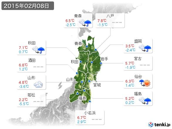 東北地方(2015年02月08日の天気